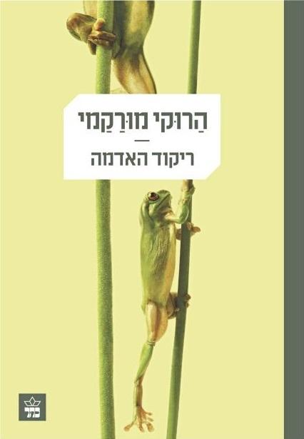 אייטם ספרים 2