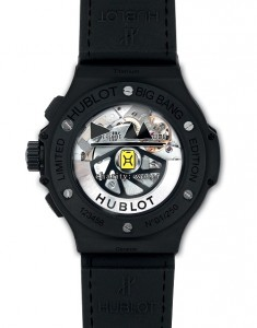 שעון להקת דפש מוד