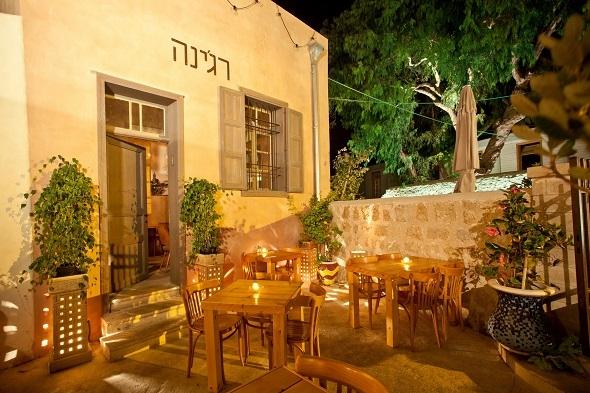 מסעדת רג'ינה צילום נטע בר ציון (21)