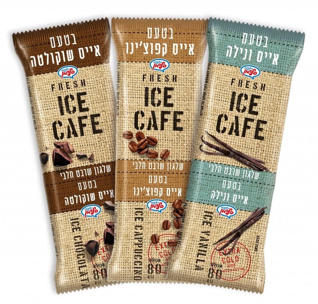סדרת שלגוני אייס קפה של הגלידות של פלדמן/ צילום: יח''צ