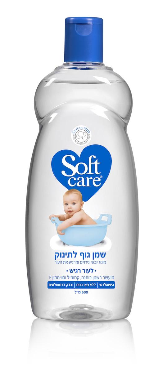 שמן גוף לתינוקות של Soft Care   מחיר 24.90 ש״ח ל 500 מ״ל   צילום יח״צ