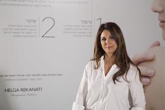הלגה רקנאטי   צילום: אסף פינצ׳וק