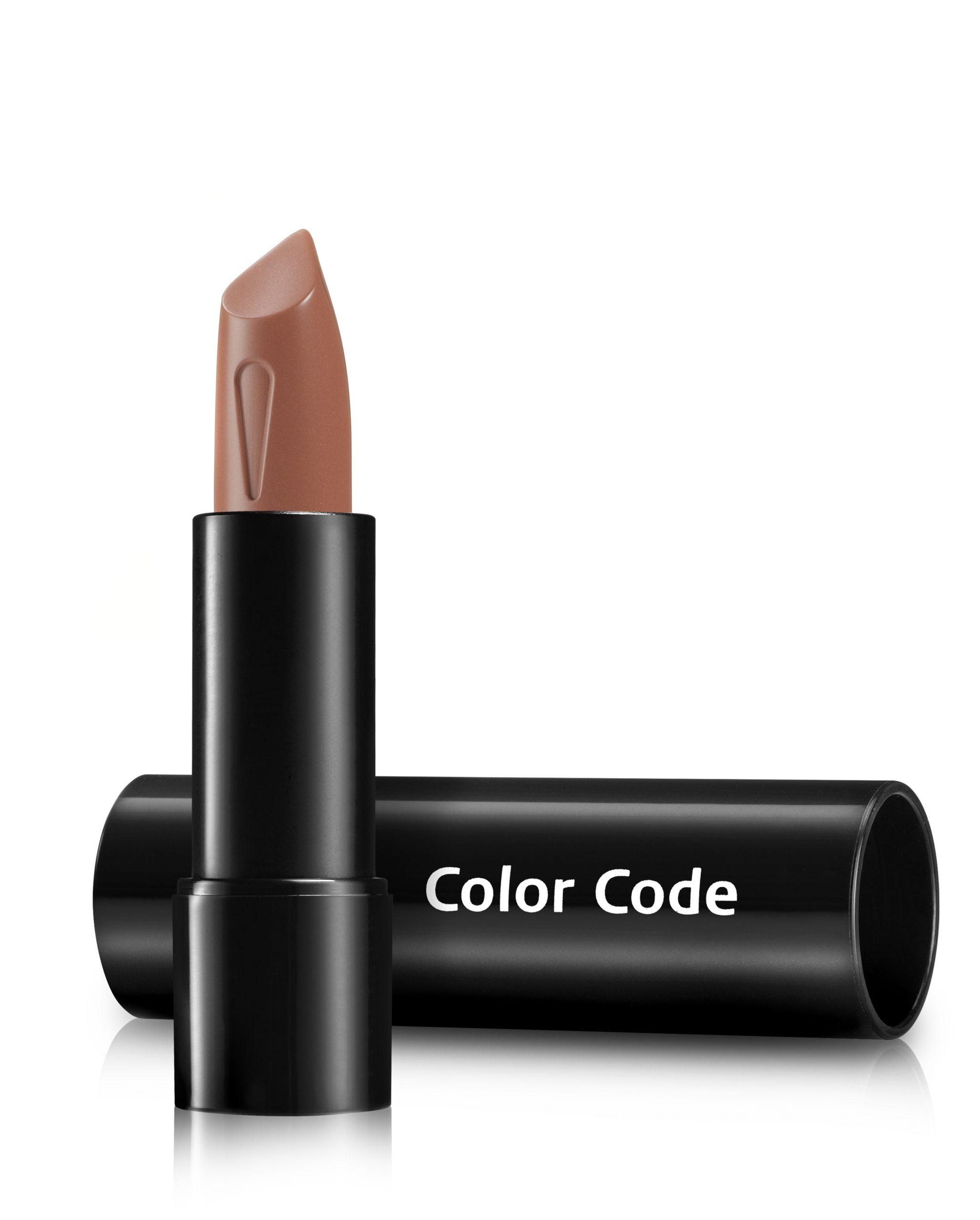 שפתון קולור קוד מבית קרליין גוון N46 מחיר 109.90 שח צילום ימוטי פישביין color code n46