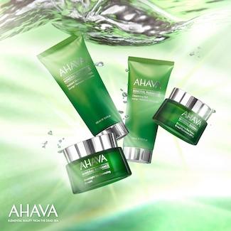 הכל מתוך AHAVA: סדרת הטיפוח החדשה להגנה מנזקי הסביבה