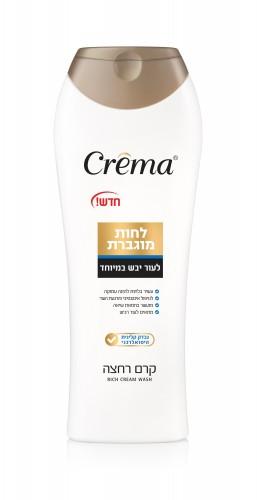 קרמה קרם רחצה לחות מוגברת לעור יבש מחיר16.90 צילום מוטי פישביין (3)