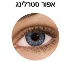 מתאימות הן למי שמעוניין בשינוי צבע עיניים בלבד והן למי שזקוק גם לתיקון ראייה