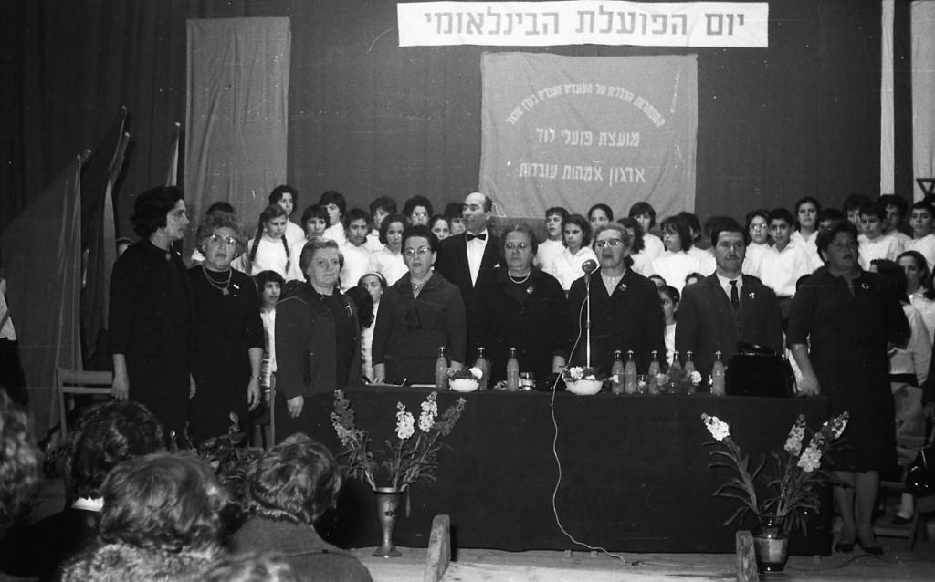 יום הפועלות הבינלאומי בלוד / 1962