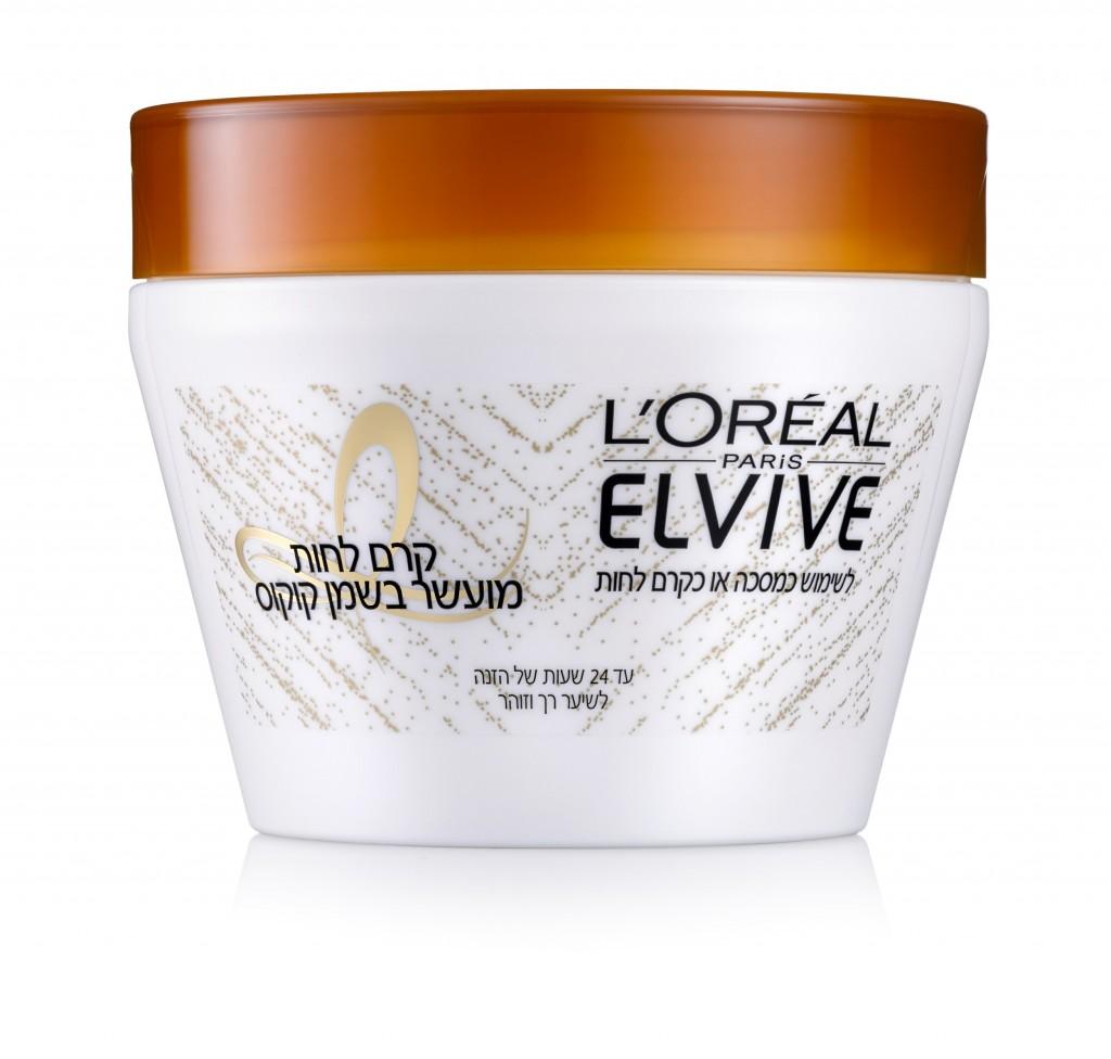 קרם לחות לשיער מועשר בשמן קוקוס של לוריאל פריז | מחיר מחיר לצרכן: 39.9 ₪ | צילום: יח''צ חו''ל