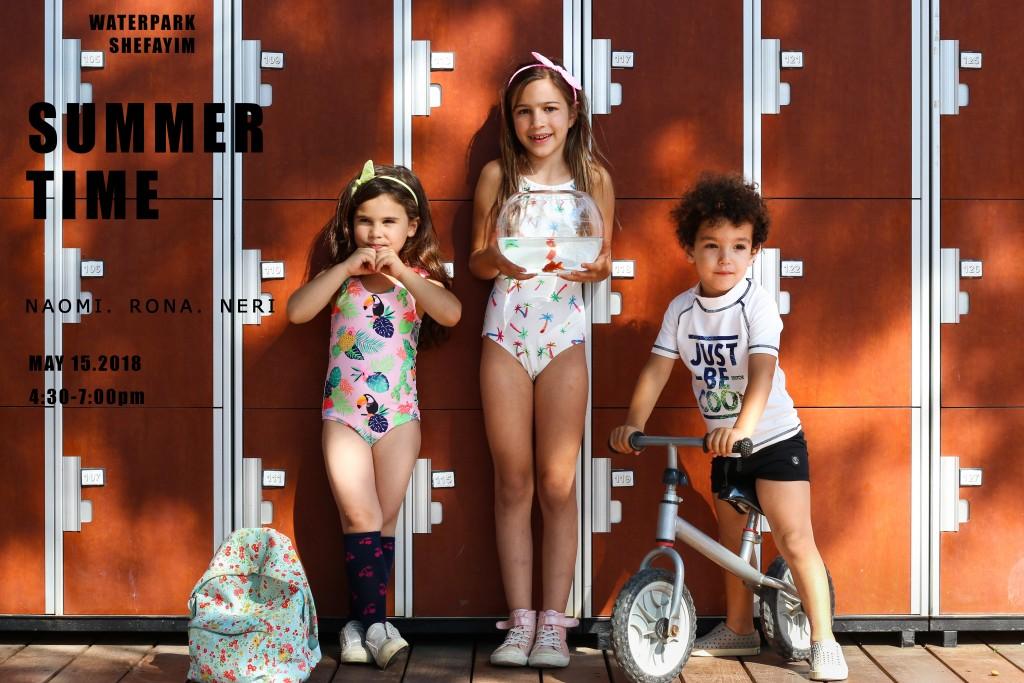 בגדי ים: H&M, Next |  נעליים, אופניים ודג זהב – אוסף פרטי