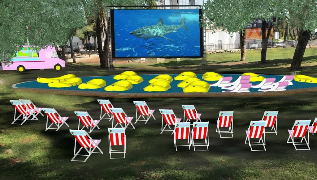 דג קטן ב'פארקולנוע' - פסטיבל הקולנוע ירושלים 2018 / אימג': תמר מאיר