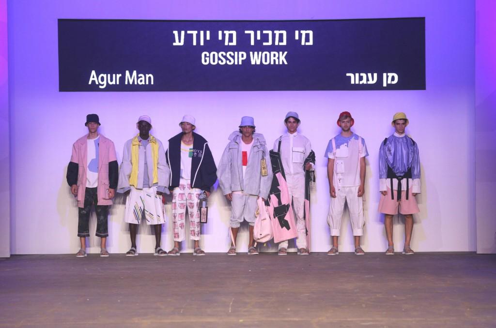 היינו שמחים לראות את הגברים לבושים ככה   קולקציית הגמר של עגור מן   צילום: אבי ולדמן