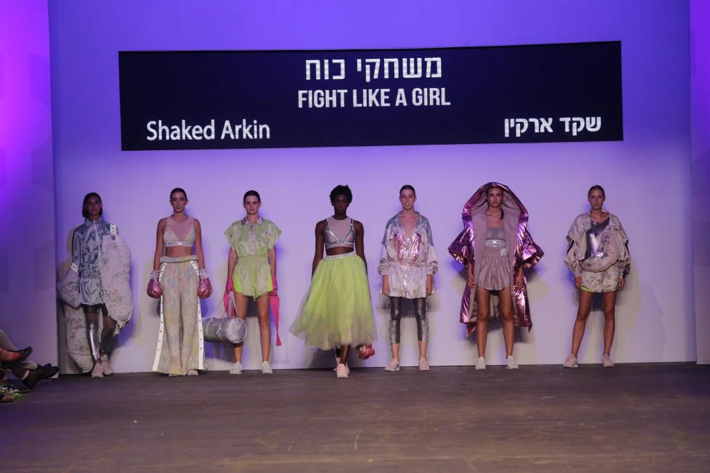 חובה שת''פ עם חברת אופנה מקומית   קולקציית הגמר של שקד ארקין   צילום: אבי ולדמן
