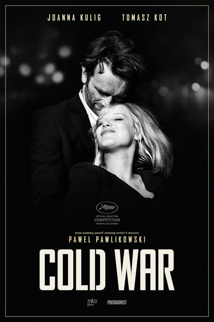 כרזת הסרט 'המלחמה הקרה'