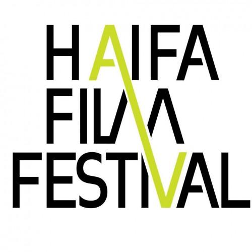 פסטיבל הסרטים חיפה / מי שיוצא מתל אביב שידבר איתי