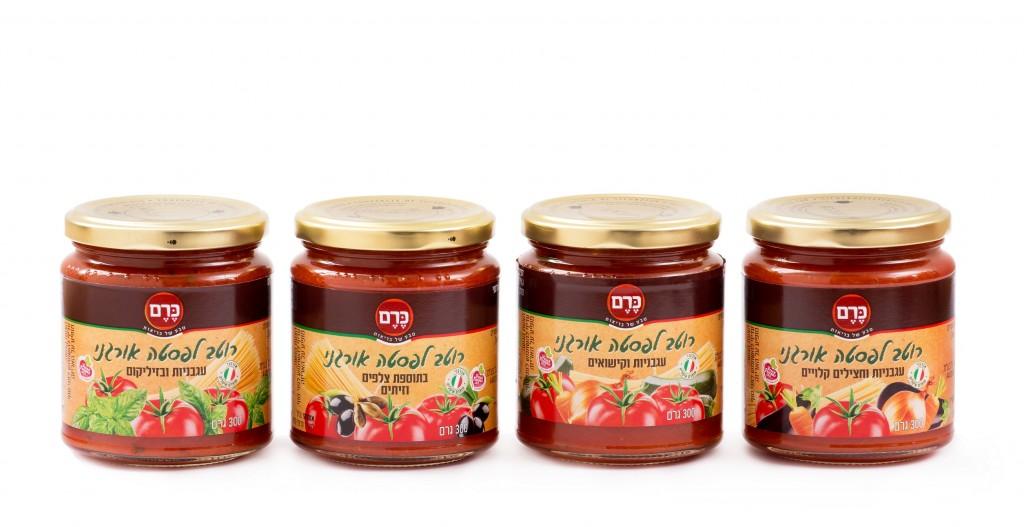 כרם טבע רטבי עגבניות | טווח מחירים: 14.90 ₪ - 17.90 ₪